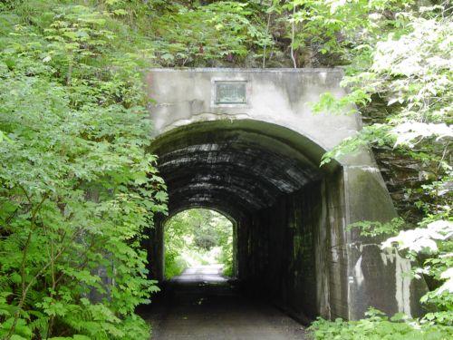 Obrázok Kelemenov tunel